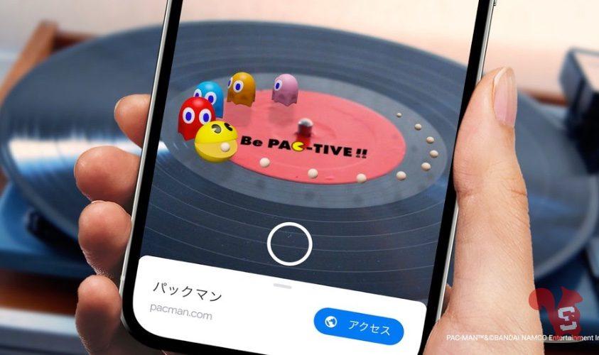 google search ar anime 3d
